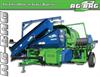Ag-Bagger - G6170 - 7 Line-Bored Rotor Brochure