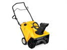 Cub Cadet - Model 221 HP - Snowthrower