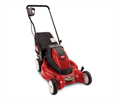 e-Cycler - Model Cordless (20360) - Walk Power Mowers