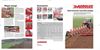 Agrolux - Model SRS - Semi Mounted Reversible Plough Brochure