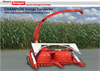Kemper Champion - Model C1200 - Mounted Forage Harvesters Brochure