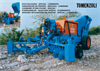 Model RST/520-S SPECIAL - Combined Stone Picker Machine Brochure