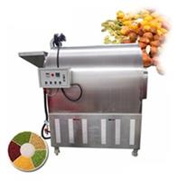 UFC Continuous Automatic Electric Heating Roaster