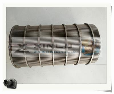 Wedge Wire Screen Cylinder-4