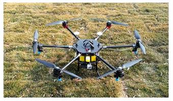 Model JT6L-606 - 6L Agriculture Sprayer Drone