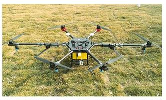 Model JT10L-608 - 10L Farm UAV Duster Drone