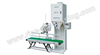 DCS Rice Packing Machine Working Video