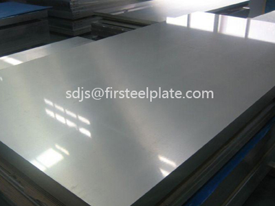 Seed Steel - Model stainless steel - SS 304 steel plate sheet coils and pipe