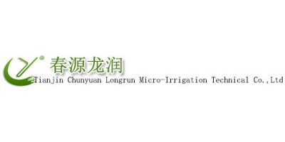 Tianjin Chunyuan Longrun Micro-Irrigation Technical Co., Ltd