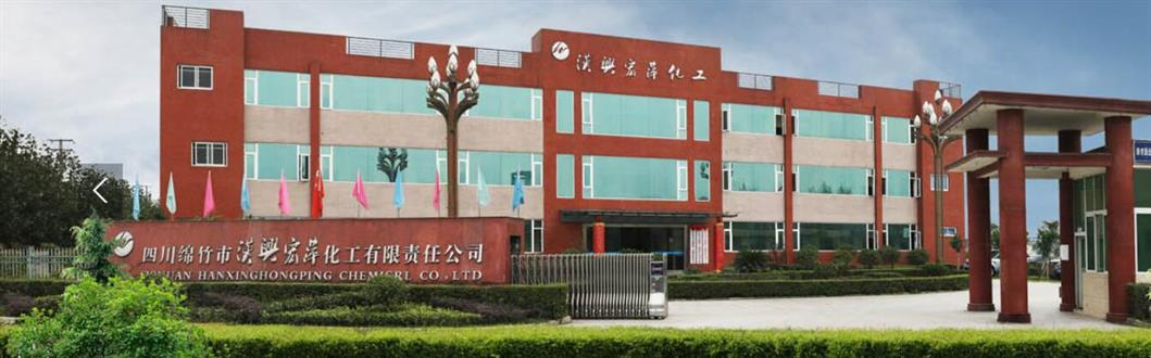 Mianzhu Hansen's Chemical Co.,Ltd