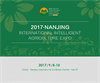 International Intelligent Agriculture Expo