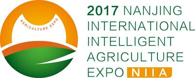 Nanjing International Intelligent Agriculture Expo