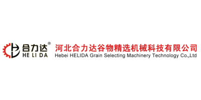 Hebei Helida Grain Select Machinery Technology Co., Ltd.