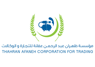 Thahran Afaneh corporation for trading