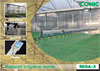 Rega - Model 3 - Automatic Irrigation Wagon for Greenhouses Brochure