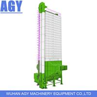 Grain Dryer - Model AGY100 - 100 Ton capacity rice paddy maize grain dryer for sale