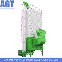 Grain Dryer - Model AGY50 - 50 Ton Per Batch gas burner or biomass furnace rice corn maize grain dryer