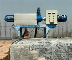 Top Machinery - Model TPDD - Dewatering Device/Machine for Dung of livestock for organic fertilizer