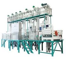 Victor - Rice Milling Machine