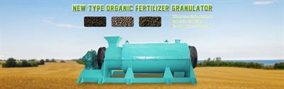 The difference between organic fertilizer and chemical fertilizer