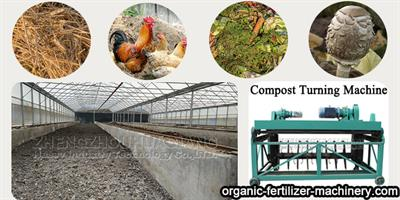 Organic Fertilizer Manufacturing Process Fermentation Mode