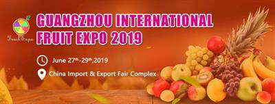 China Guangzhou International Fruit Expo 2019